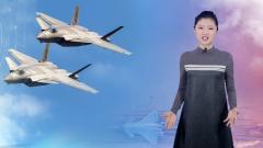 【军事嘚吧】空军招飞大揭秘