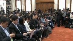 【兩會進行時】十三屆全國人大二次會議新聞發布會