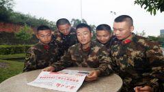 广西武警:聚焦两会热点 掀起学习热潮