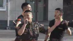 雷锋班战友集体作词 用歌声表达骄傲