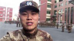 军视Vlog|文职人员新兵初体验