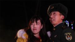 百年国门见证边防军人浪漫求婚