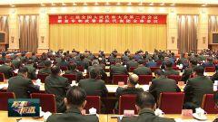 解放军和武警部队代表团举行第二次全体会议 许其亮参加  张又侠主持