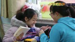 【春天的故事】小军娃的求学路