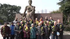 中国战时儿童保育会保育生齐聚重庆共忆烽火摇篮岁月