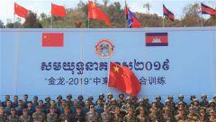 """""""金龙-2019""""中柬联合训练在柬埔寨开幕"""