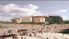 人民的殿堂——人民大会堂
