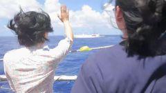 """新闻特写:太平洋上的深情""""远望"""""""