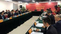 退役军人事务部与10家银行签署拥军优抚合作协议