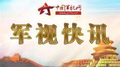 习近平主持召开中央全面深化改革委员会第七次会议