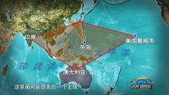 """强推""""印太战略"""" 美国军事力量或将频繁出入南海"""