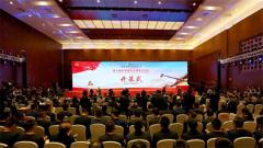 国际军事医学论坛在京举行