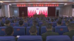重庆总队:着力培养打仗型基层主官