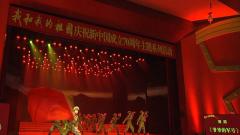 驻京老干部观看《我和我的祖国》演出