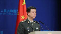 国防部:中俄关系处于历史最好水平