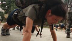 克服力量短板 坦克女兵以男兵標準進行體能訓練