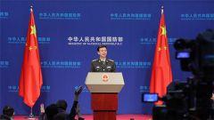 國防部:反導問題事關戰略穩定和國家間的互信,應慎重處理