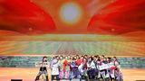 3月28日,紀念西藏民主改革60周年主題晚會——《共產黨來了苦變甜》在拉薩市群眾文化體育中心舉行。新華社記者 李鑫 攝