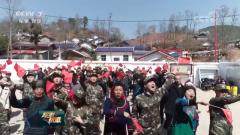 军民共唱《我和我的祖国》 动人旋律响彻大凉山