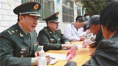 解放军总医院第三医学中心赴宁夏彭阳县医院对口帮扶