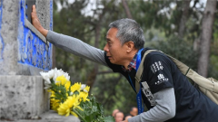 云南腾冲八百余民众祭奠中国远征军