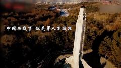 【军事嘚吧】和平年代 中国军人仍有牺牲