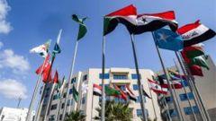 习近平向第30届阿拉伯国家联盟首脑理事会会议致贺电