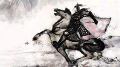 读曹植《白马篇》 赞视死如归的爱国情怀