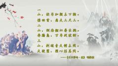 这48个字改写了中国诗歌史上十六字令无名篇的历史