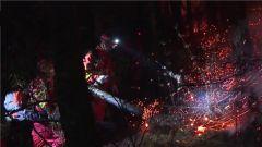 陆军第75集团军:部队官兵紧急出动 扑救山火