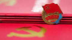 中共中央印发《中国共产党党组工作条例》