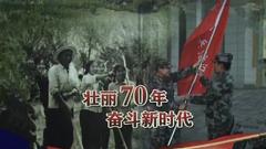 壮丽70年 奋斗新时代 | 榆林女子治沙连:誓叫沙海变绿洲