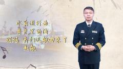 论兵·人民海军70周年:这是一条需要静静聆听的视频