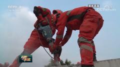 广东武警:模拟实战背景实施地震救援