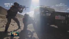 西藏武警:高原海拔4000米反恐演练