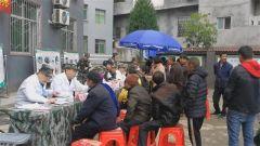 重庆总队:医疗大篷车开进贫困村