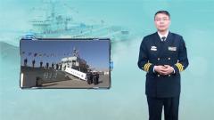 论兵·人民海军70周年:3分钟带你快速看懂海上阅兵