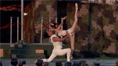 芭蕾舞肩上跳 军营里的芭蕾太美了