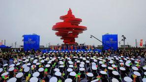 庆祝人民海军成立70周年 多国联合军乐展示在青岛举行