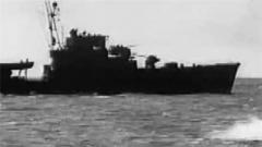 人民海军敢打敢拼 小炮艇竟向敌舰队发起攻击
