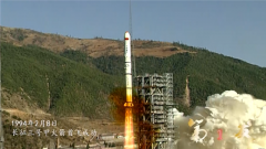 點贊航天日:西昌百次發射長三甲系列火箭節點回顧