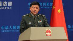 國防部:反對域外國家花樣翻新強化軍事存在