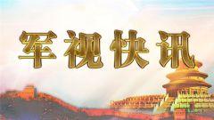 國防部:我艦艇編隊將赴香港停泊舉行艦艇開放活動