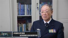论兵·尹卓:中俄联合军演为两国全面战略协作伙伴关系充实新内涵