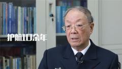 论兵·尹卓:人民海军走向远洋 彰显负责任大国形象