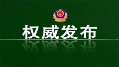 """2019年度""""武警部队十佳军嫂""""20名正式候选人亮相"""
