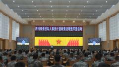 四川:軍轉安置政策咨詢進軍營