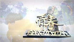 """《军事纪实》20190430 青春 在战位上闪光②""""60万次扑咬""""背后的故事"""