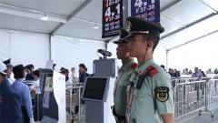 武警广东总队完成中国进出口商品交易会安保任务