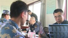 海军院士专家医疗队巡诊基层部队